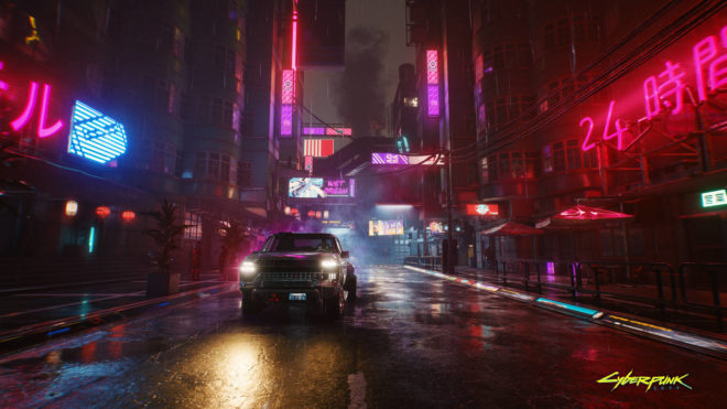 The rain-slick streets of Night City